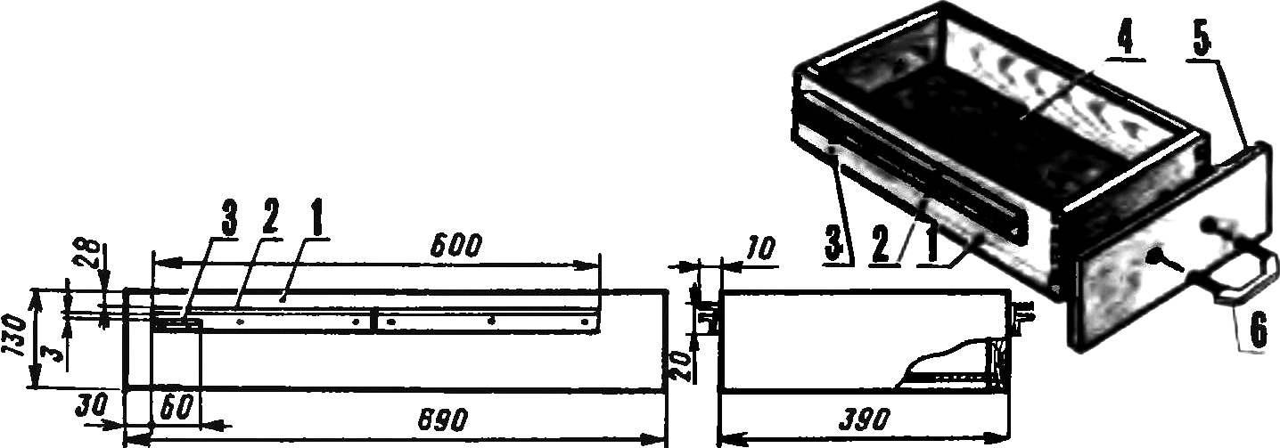 Fig. 2. Drawer.