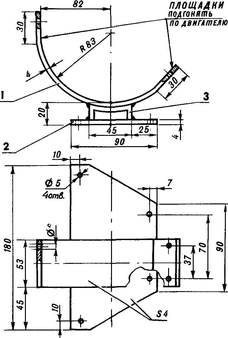 Bracket engine.