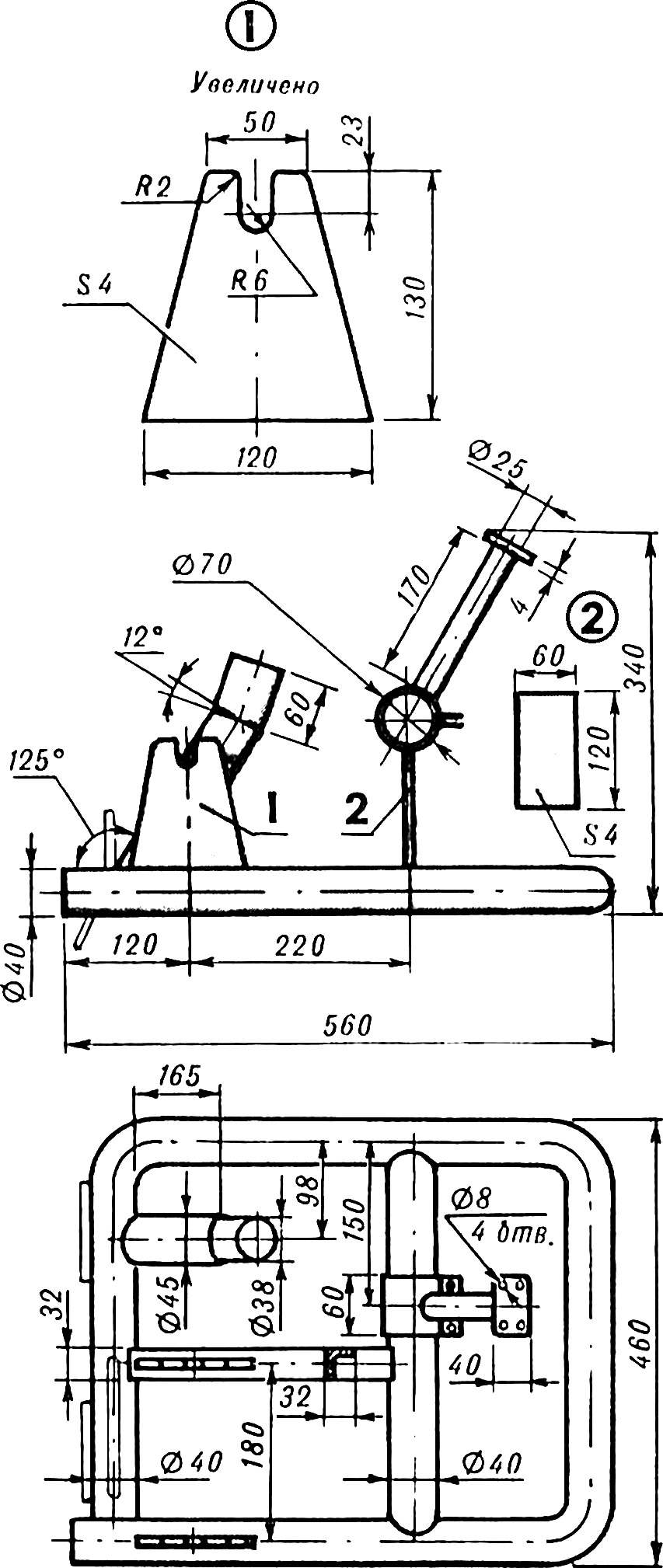 Frame power unit Assembly.