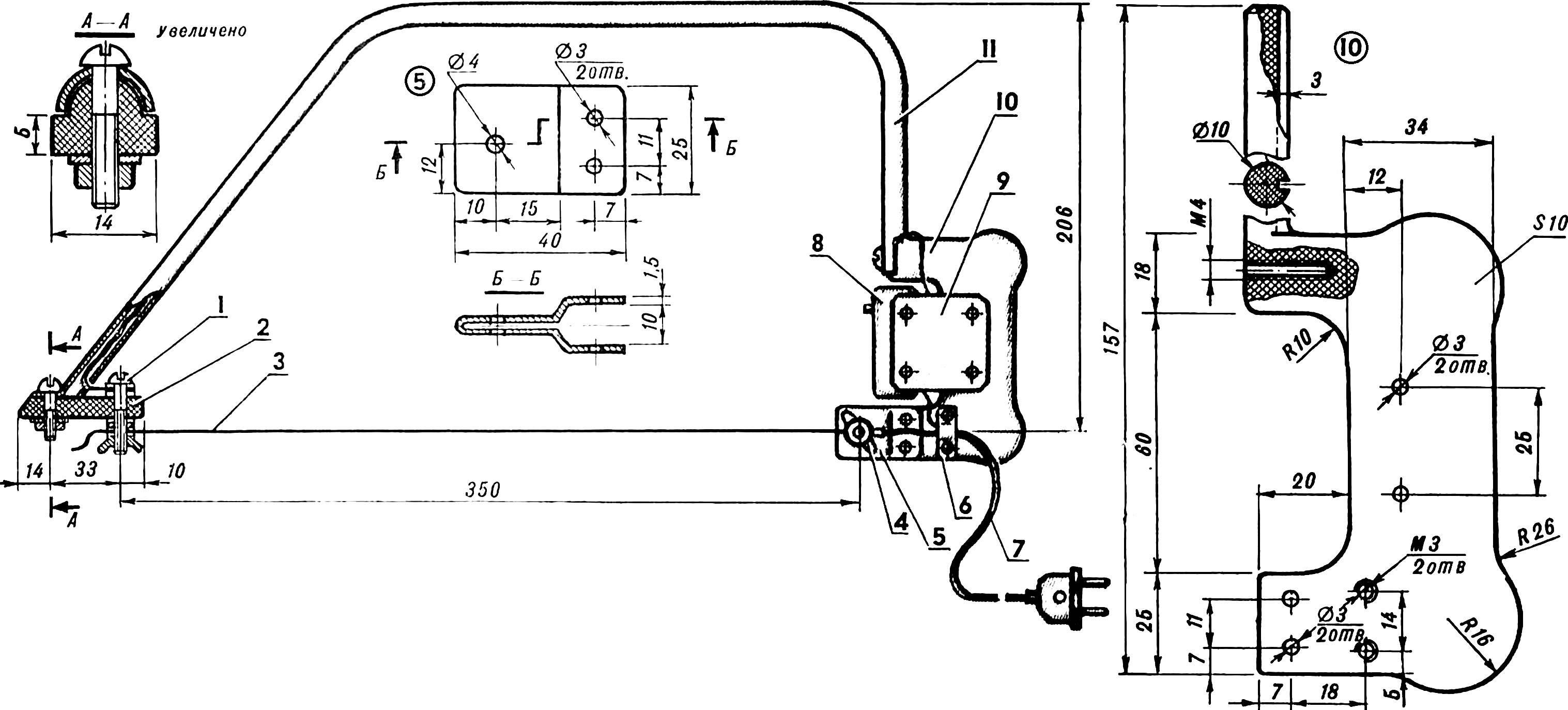 Теплоэлектрический лобзик.