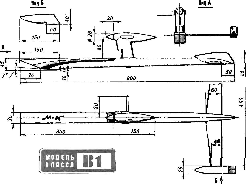 Кордовая скоростная модель аэроглиссера с двигателем внутреннего сгорания рабочим объемом 2,5 см3.