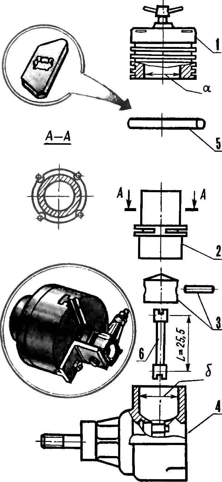 Переделка микродвигателя «Ритм».
