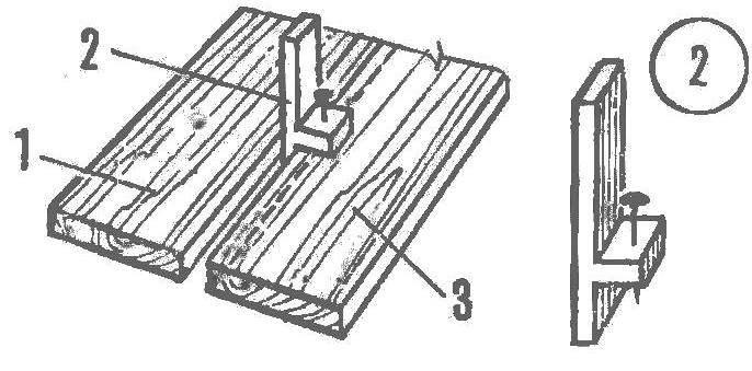 Рис. 4. Разметка необработанной доски под стык