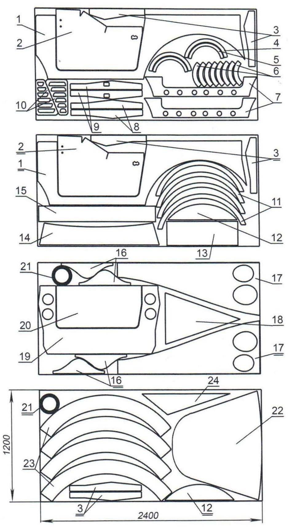 Расположение развёрток основных кузовных деталей на стандартном стальном листе размерами 2400x1200 мм и толщиной 1,2 мм, размеченных для плазменной резки