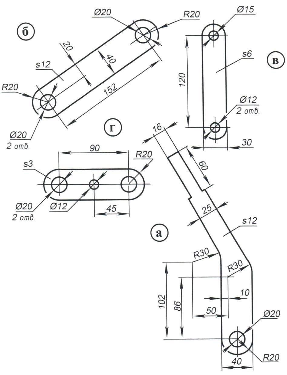 Рычаги и тяги включения пониженной передачи и блокировки межосевого дифференциала раздаточной коробки