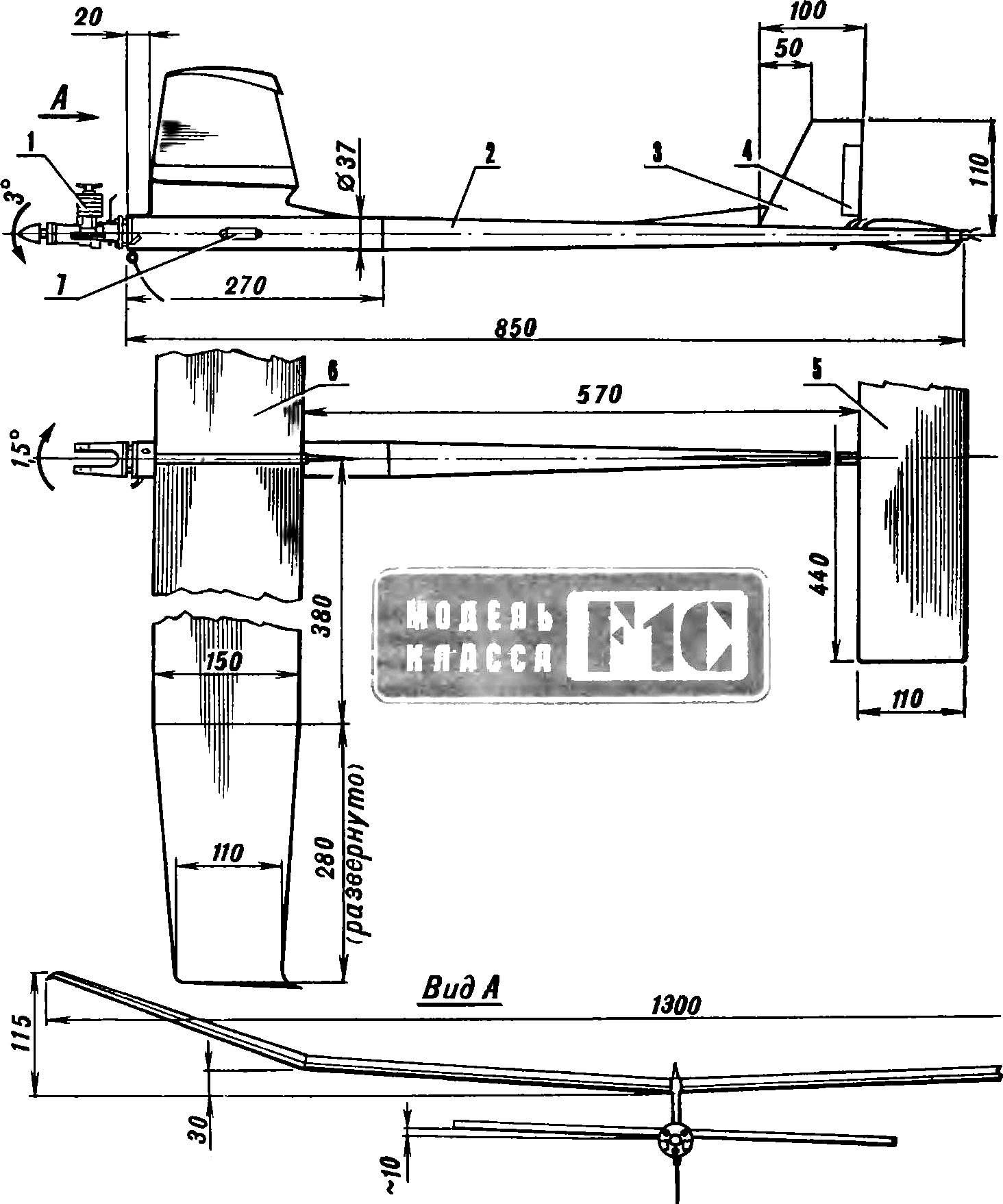 Svobodnaya timer model airplane engine cylinder capacity of 1.5 cm3.