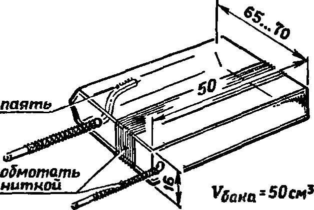 Топливный бак (наложить обмотку из ниток вдоль оси модели, при сборке крыла клеить между фанерной обшивкой центроплана).