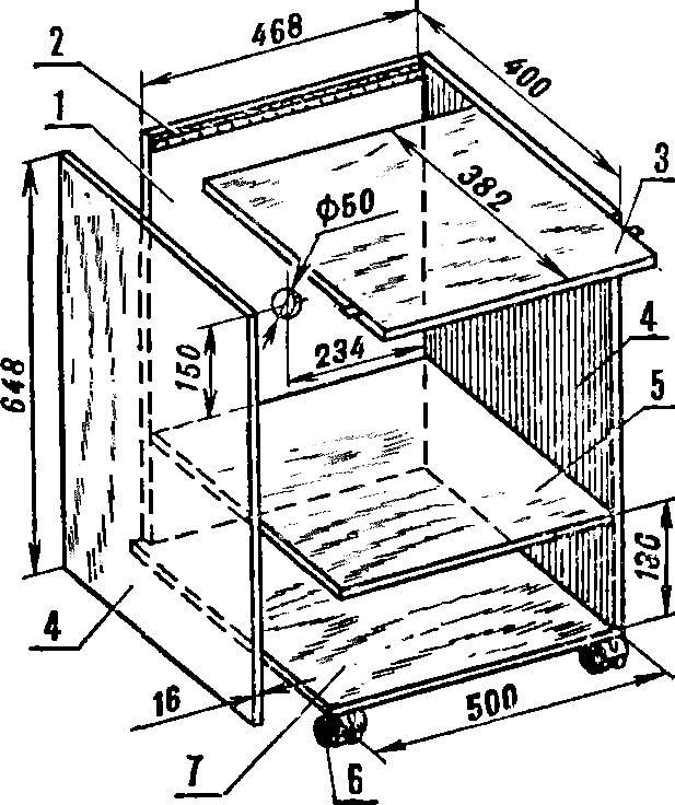 Fig. 3. Section of the video equipment.