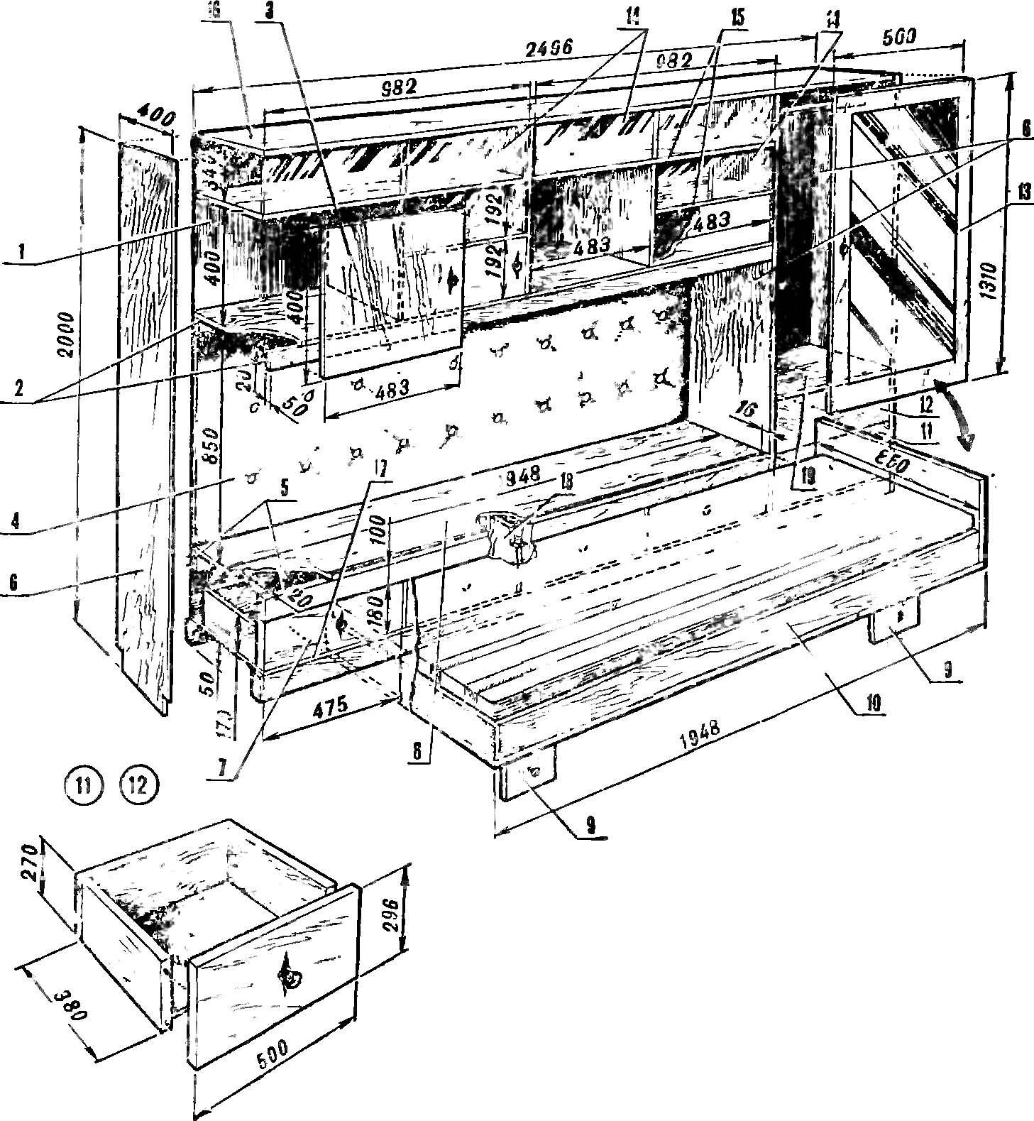 Универсальная мебельная стенка.