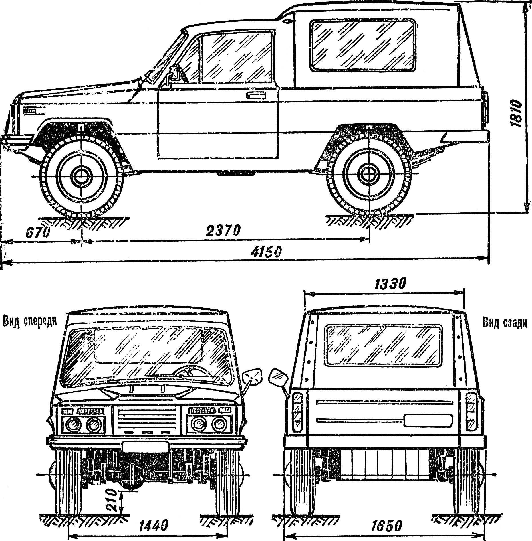 Рис. 1. Автомобиль «Нева».