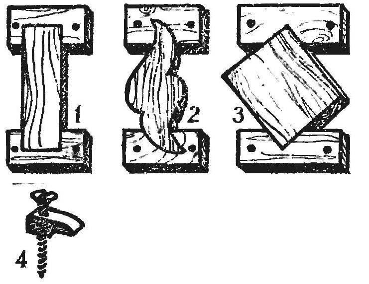 Fig. 2. Holder