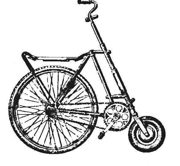 Р и с. 6. «Полу велосипед»