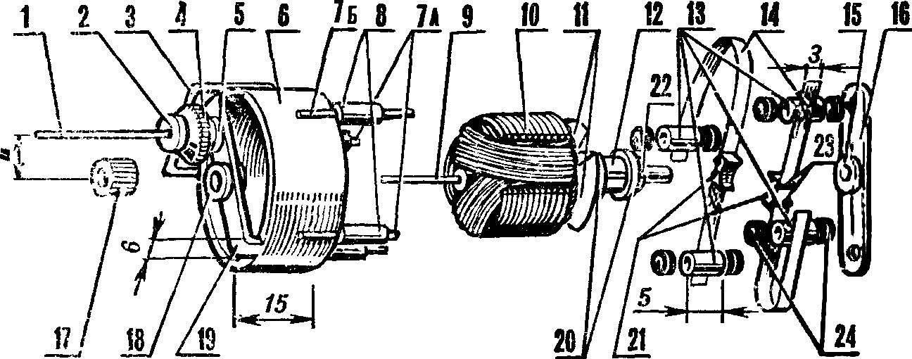 Рис. 1. Доработанный микроэлектродвигатель ДИ-1-2: