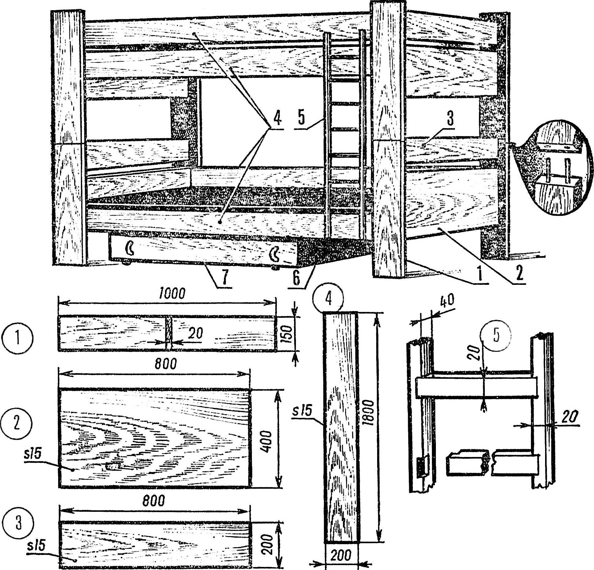 Fig. 1. Composite bunk bed.