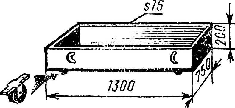 Fig. 2. Under bed drawer.