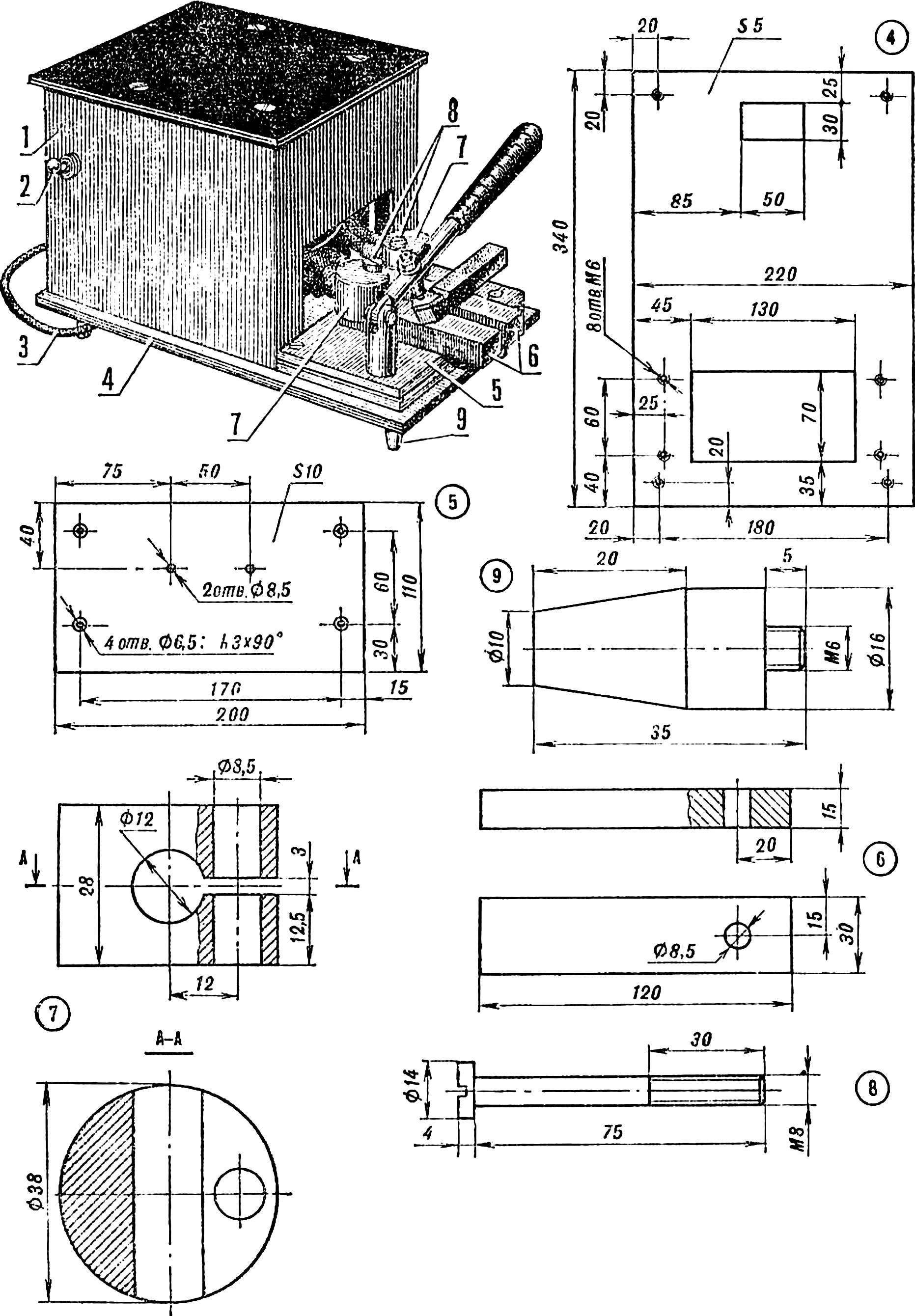 Fig. 1. Machine terminarea.