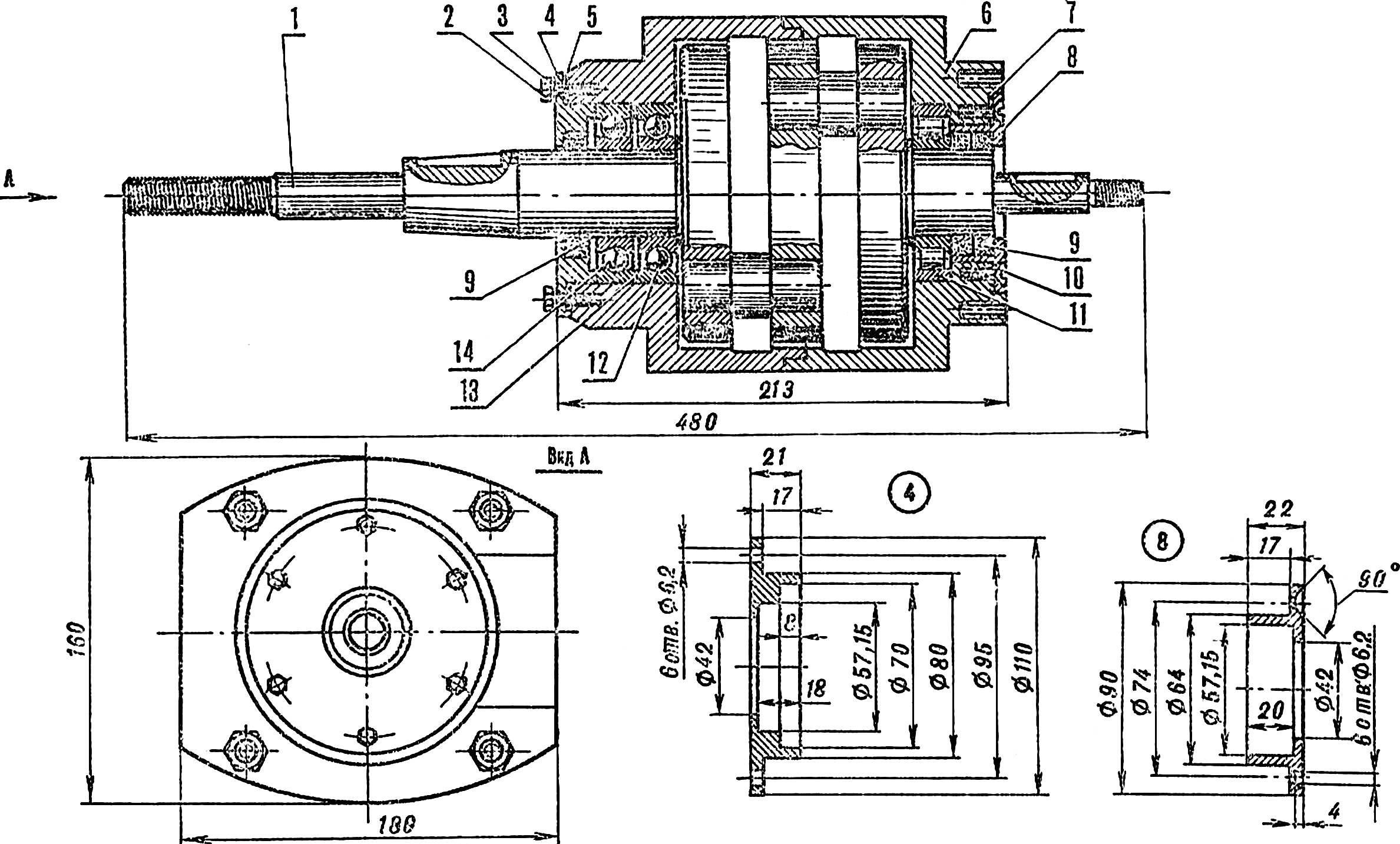 Рис. 1. Блок «вал-картер» двухцилиндрового оппозитного двигателя ДД-700/40.