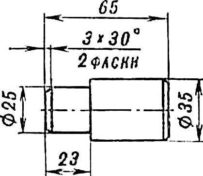 Рис. 4. Пробка — приспособление для сборки коленчатого вала (сталь 40).