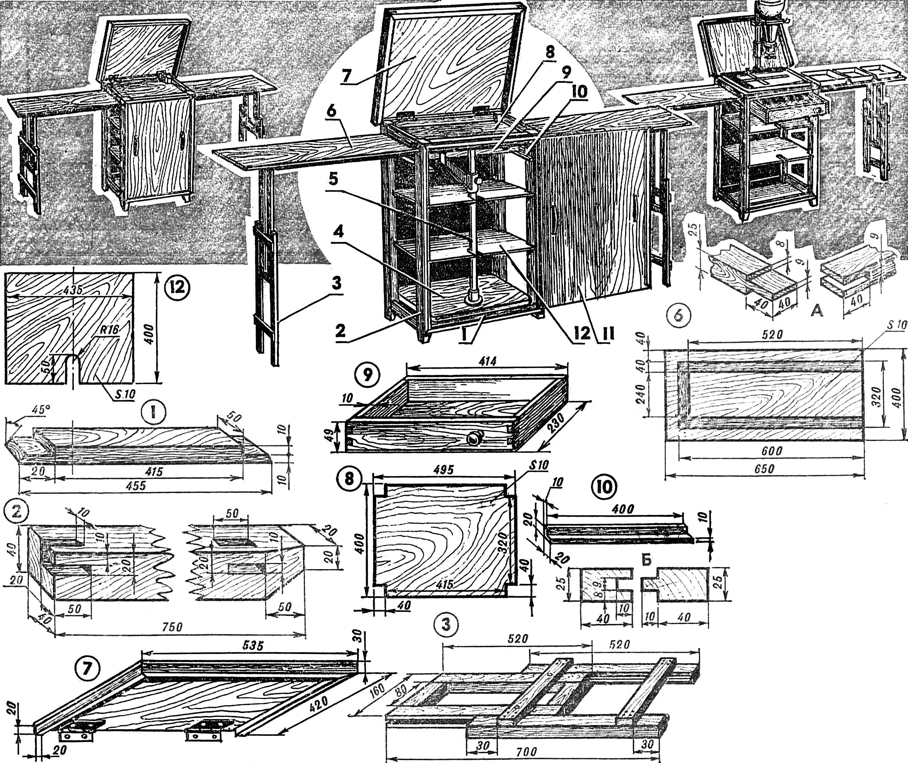 Рис. 1. Тумбочка-фотолаборатория.