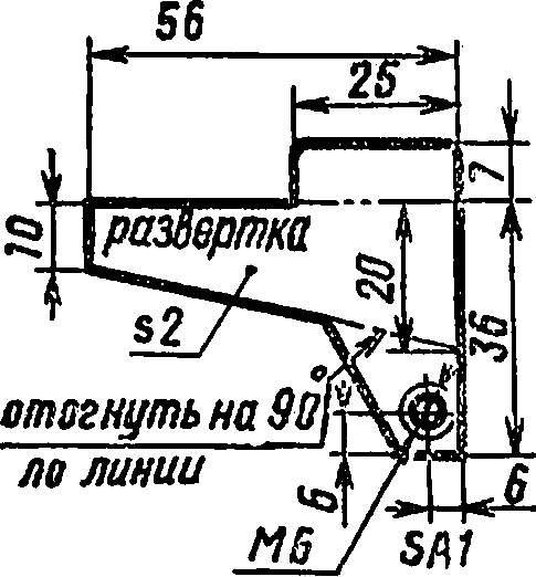 Fig. 8. Trim mounting on handlebar clutch lever.