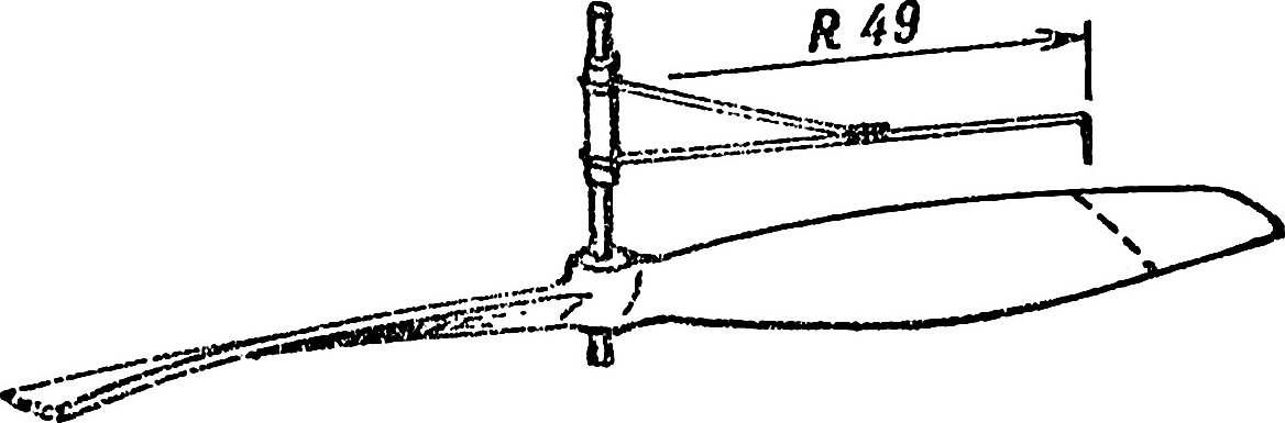 Разметка лопастей воздушного винта для обрезки по диаметру.