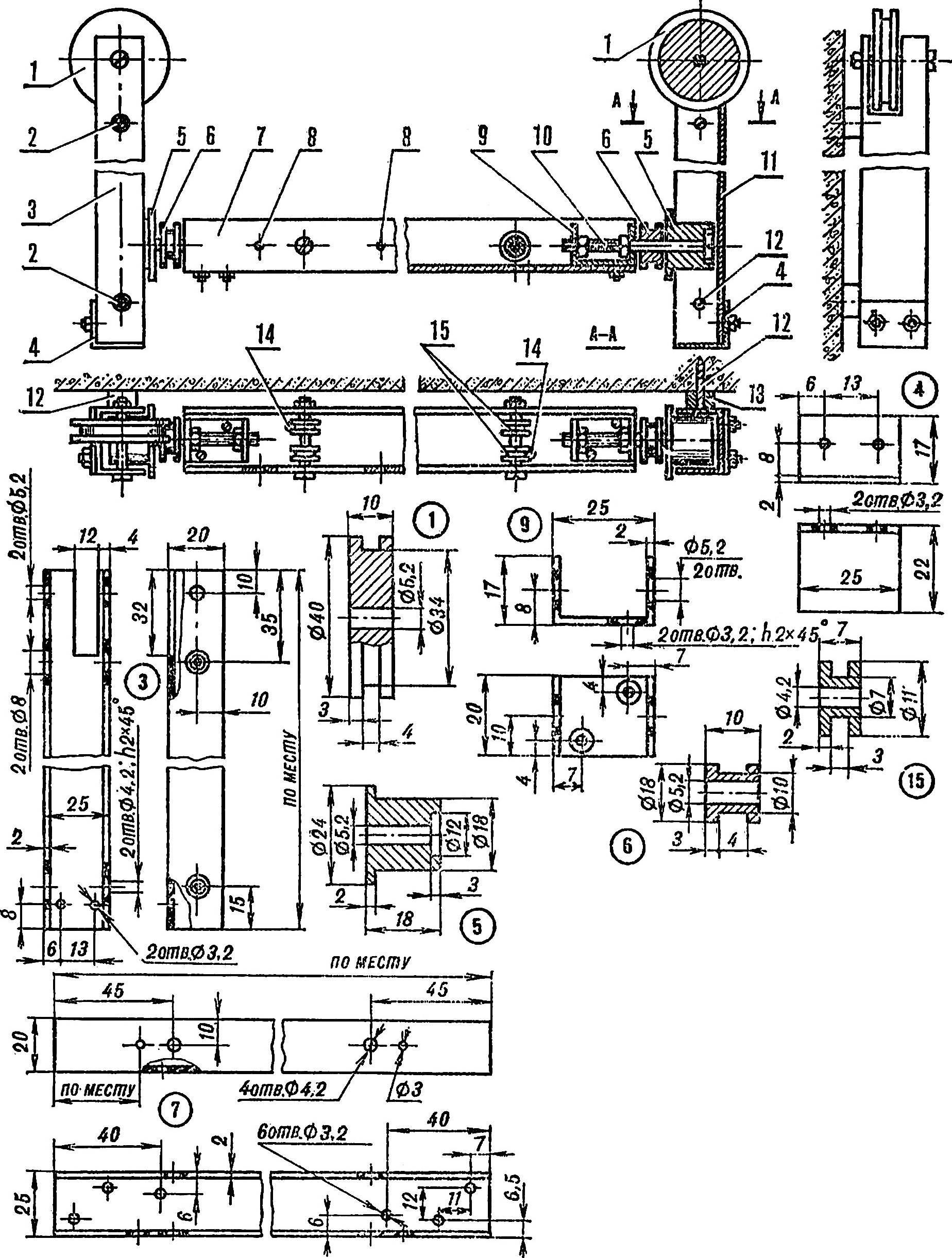 Рис. 2. Конструкция бельевого «лифта» (левая часть).