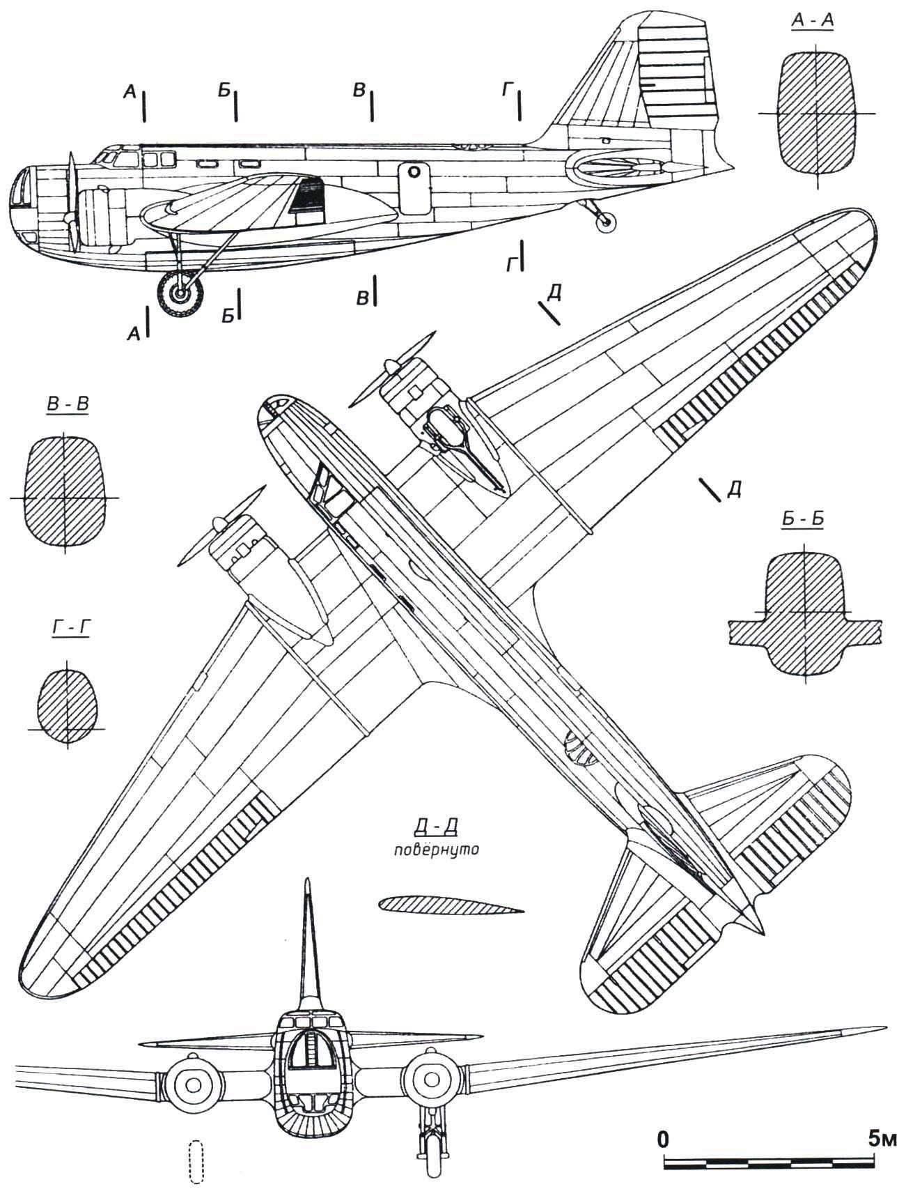 Бомбардировщик В-18 «Боло»