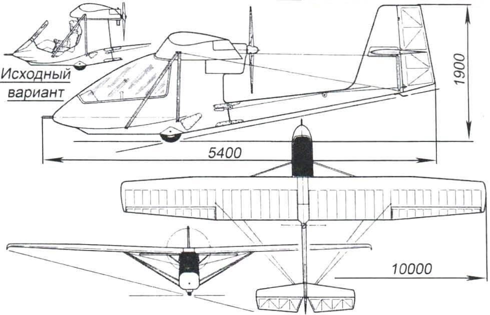 Мотопланёр ХАИ-35М «Энтузиаст»