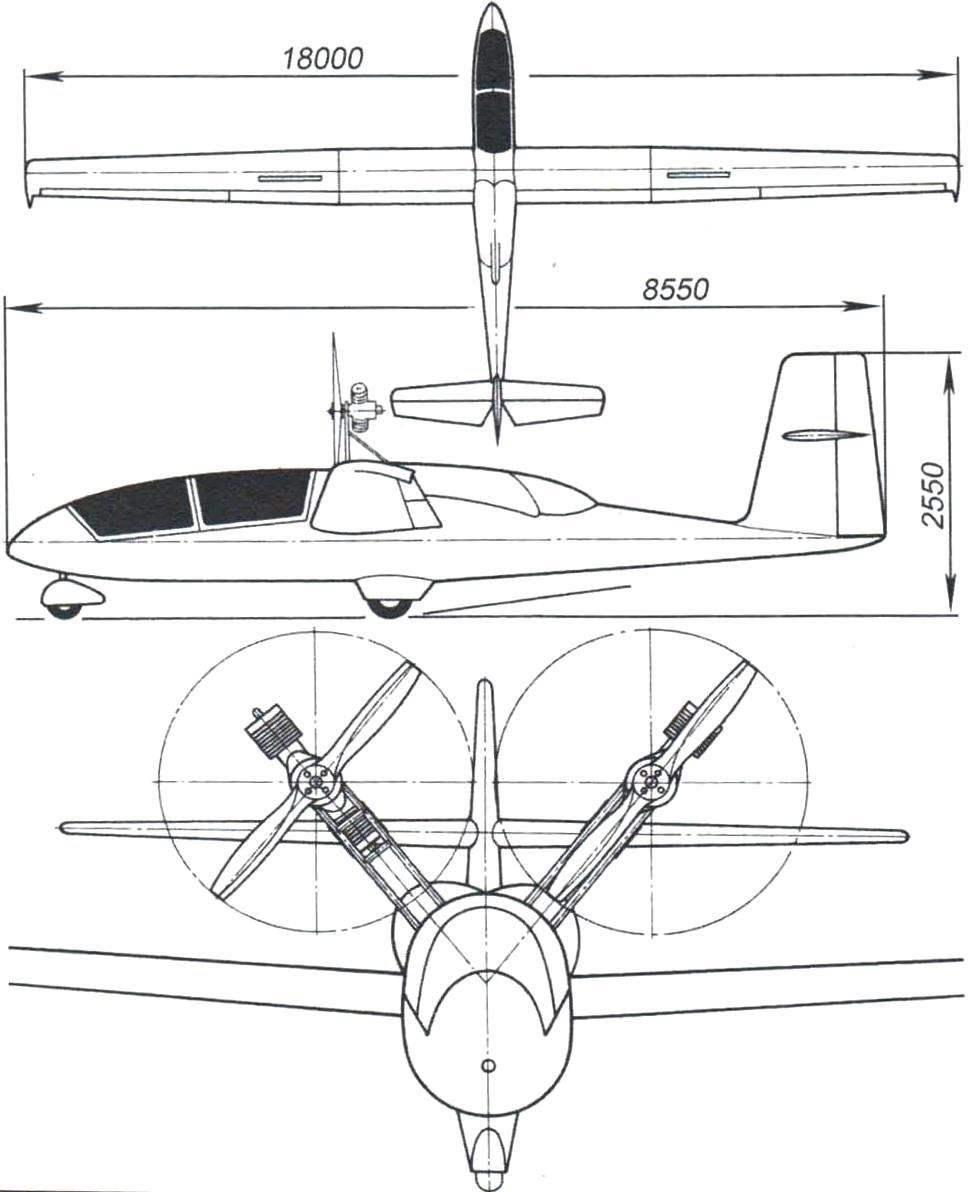 Двухместный мотопланёр «Байкал» с силовой установкой из двух спаренных 40-сильных двигателей «Вихрь-25» воздушного охлаждения