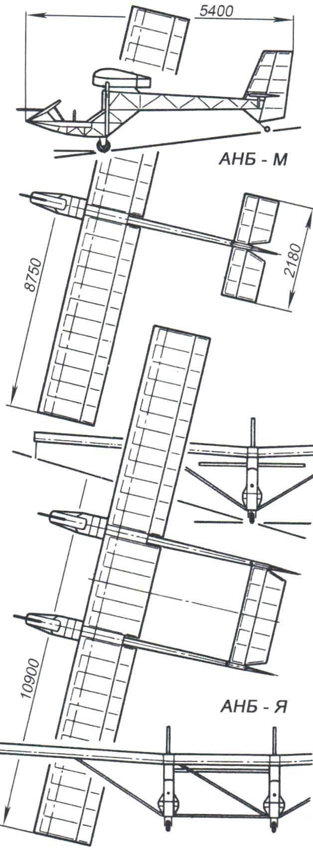 Учебные планёры конструкции П. Альмурзина