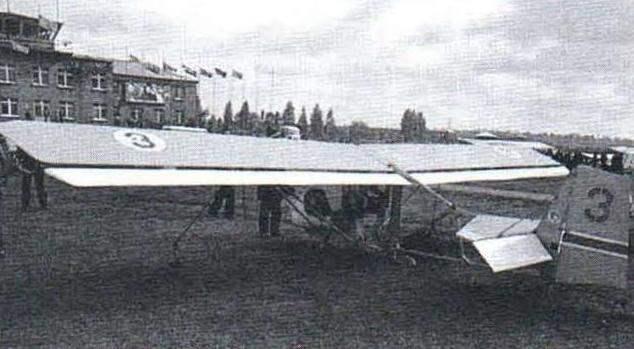 Мотопланёр «Коршун-М» (ХАИ-29М)