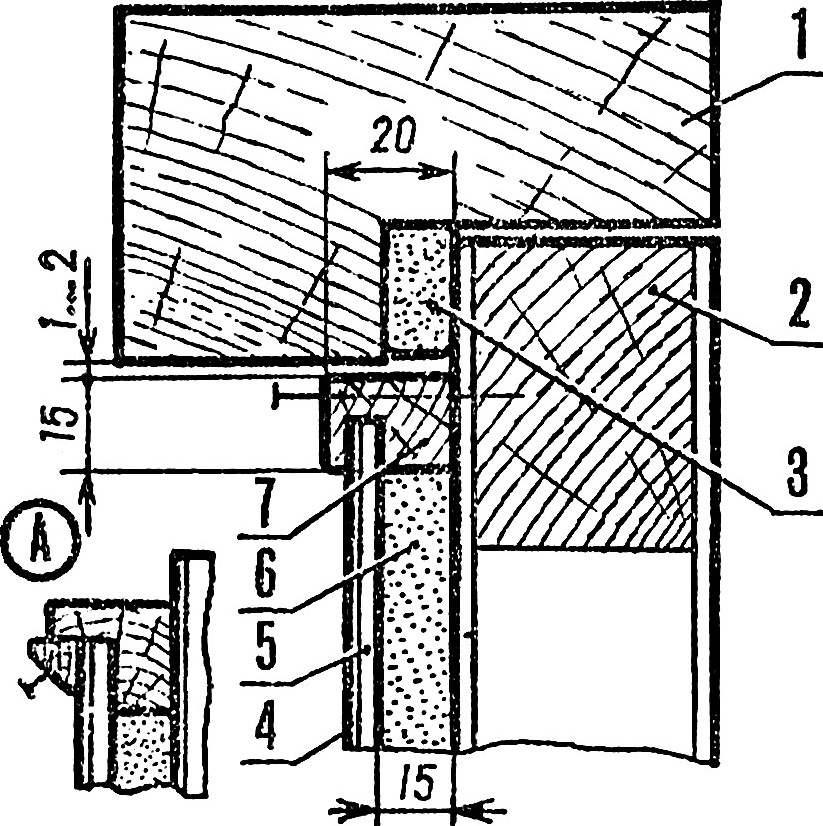 Рис. 1. Конструкция утеплителя входной двери.