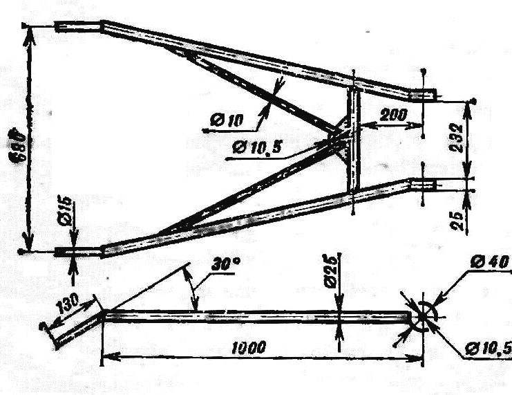 Fig. 7. The control handle.