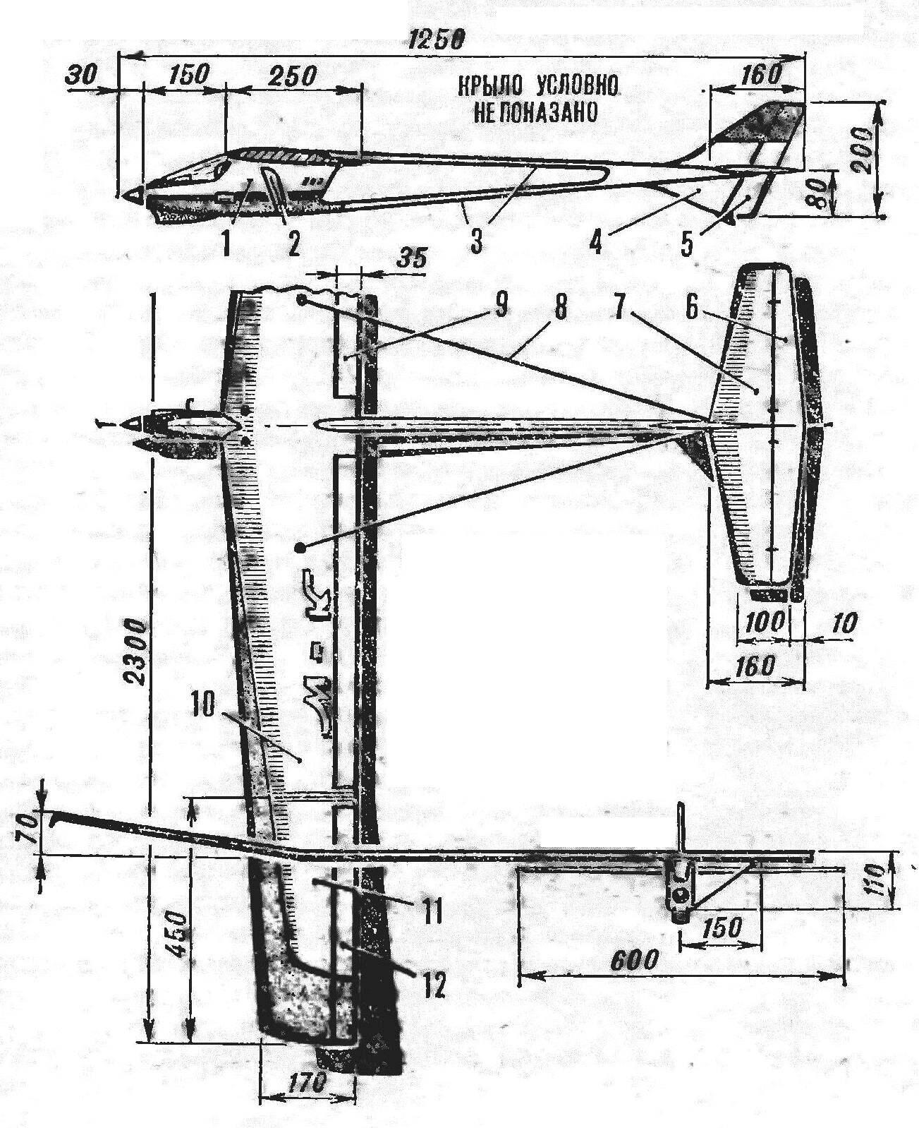 Радиоуправляемая пилотажная модель мотопланера