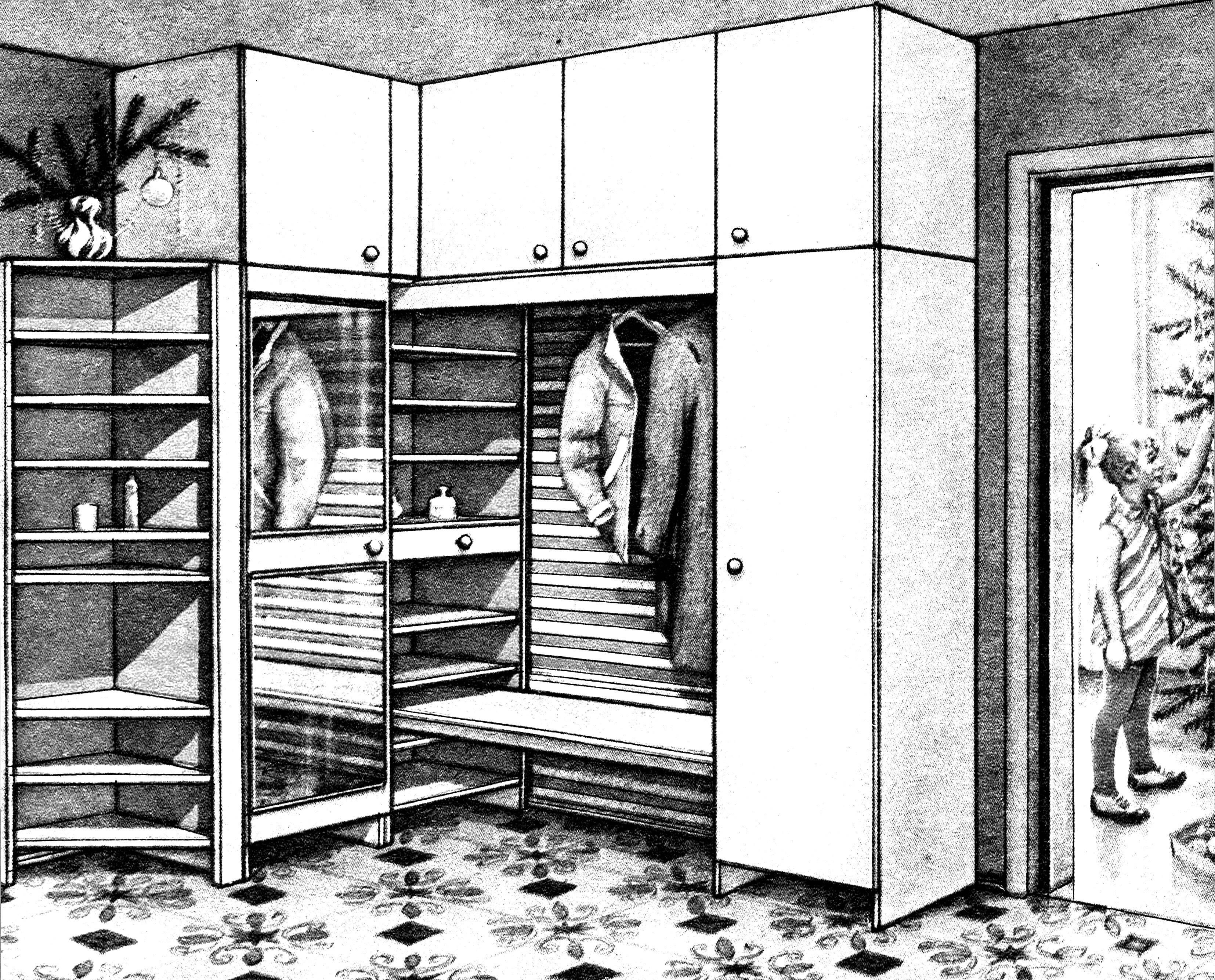 """Комплект мебели """"Райта""""."""
