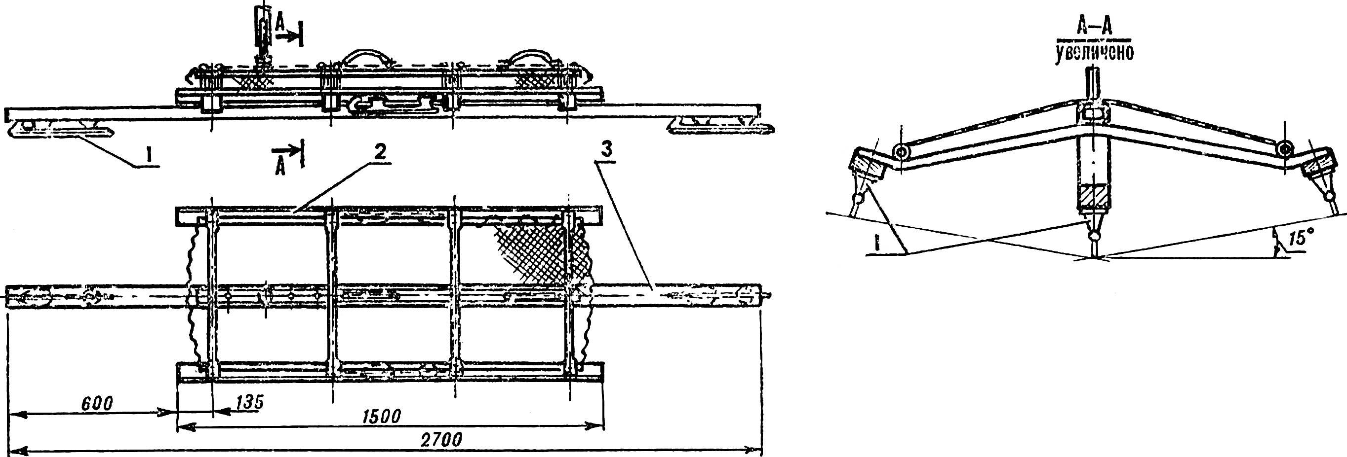 Fig. 3. The body of the glider Assembly.