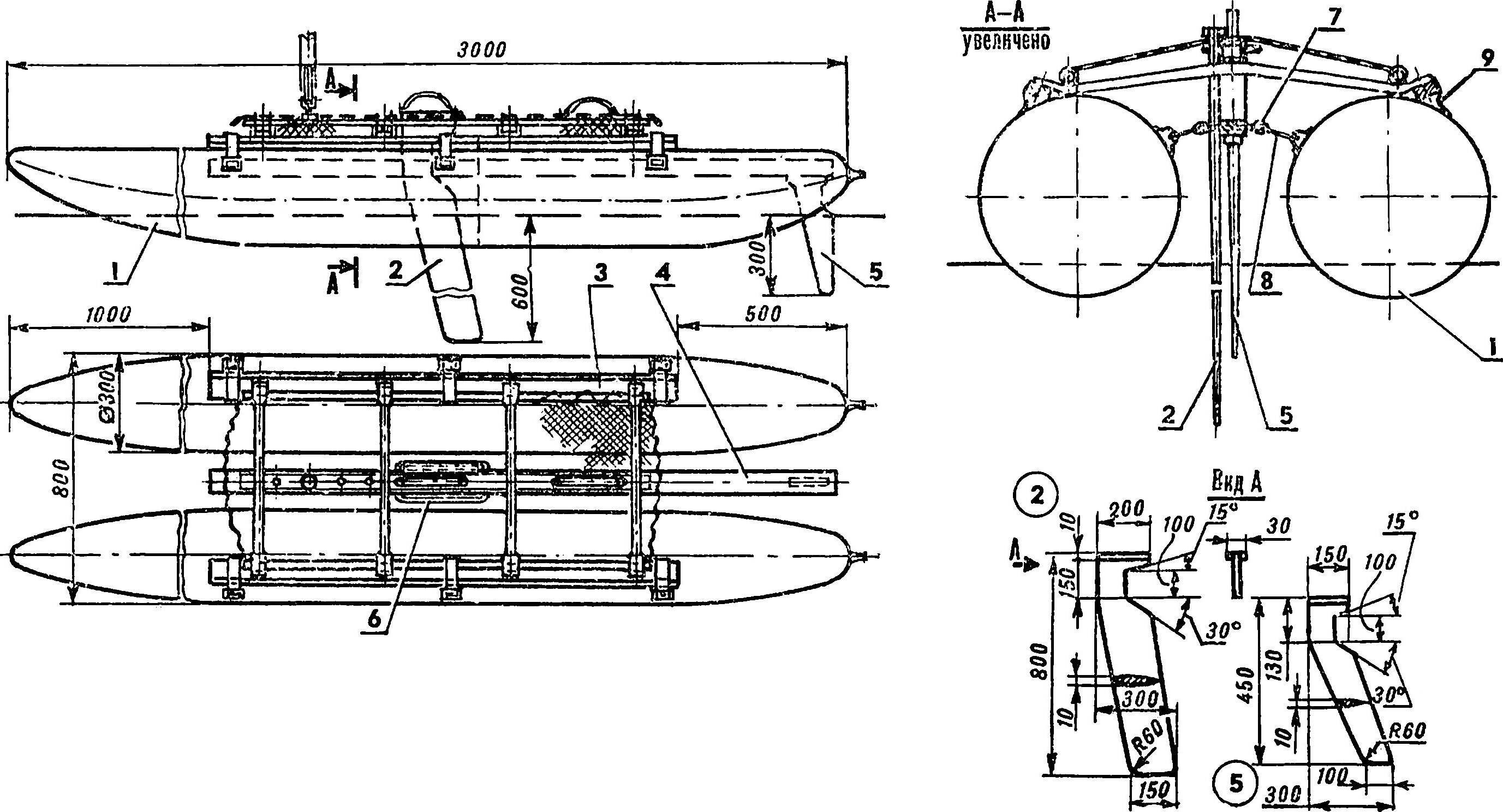 Fig. 4. Body boards, catamaran Assembly.