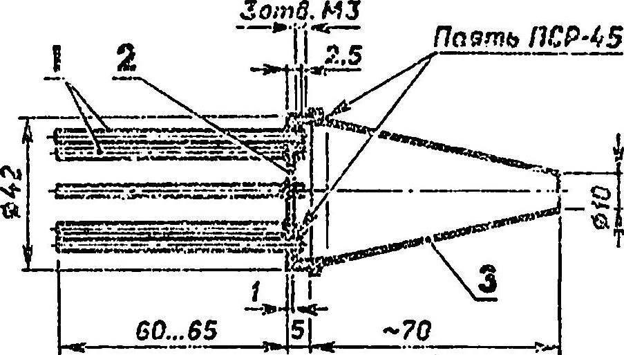 Дополнительная съемная заглушка резонансного глушителя.