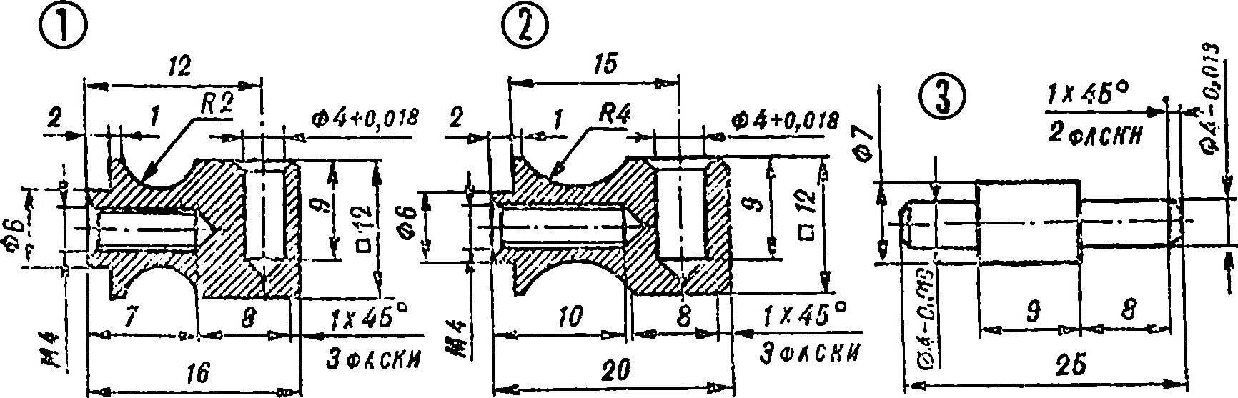 Fig. 3. Door hinge.