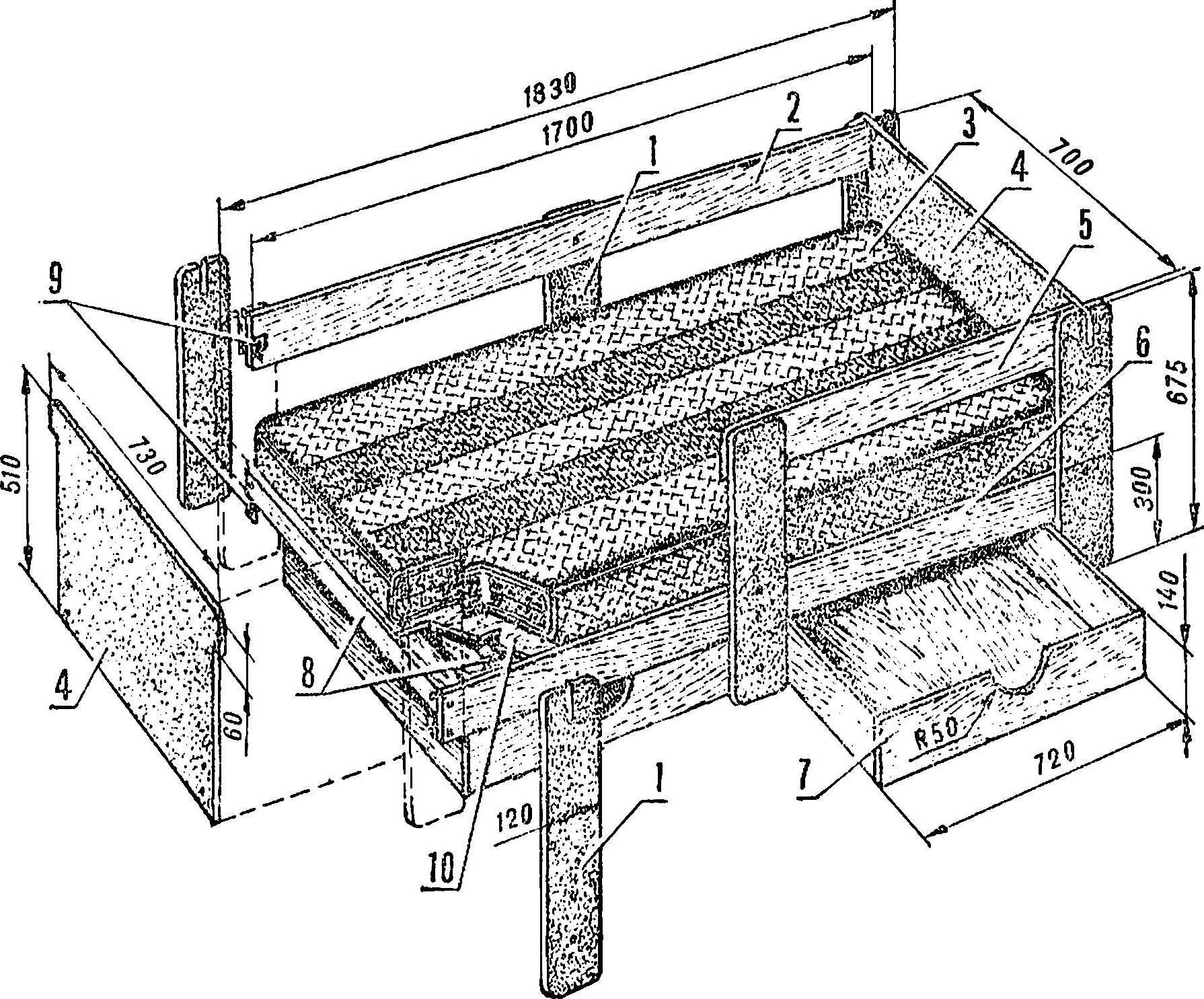 Fig. 5. Bed.