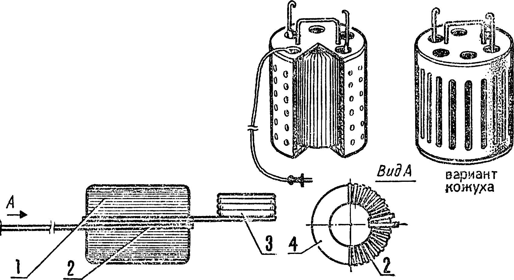 Fig. 2. Transformer welding machine.