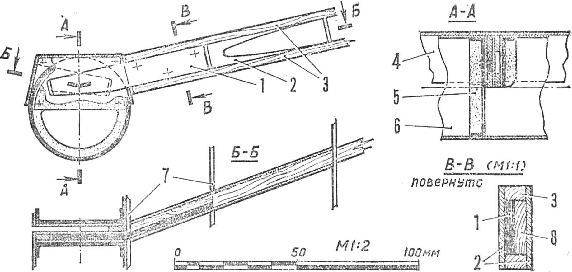 Fig. 3. Knot design hitch wing