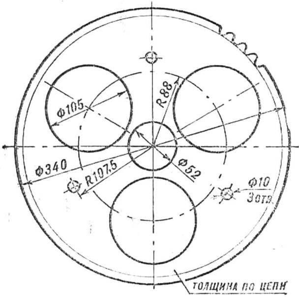 Fig. 14. Sprocket driven.