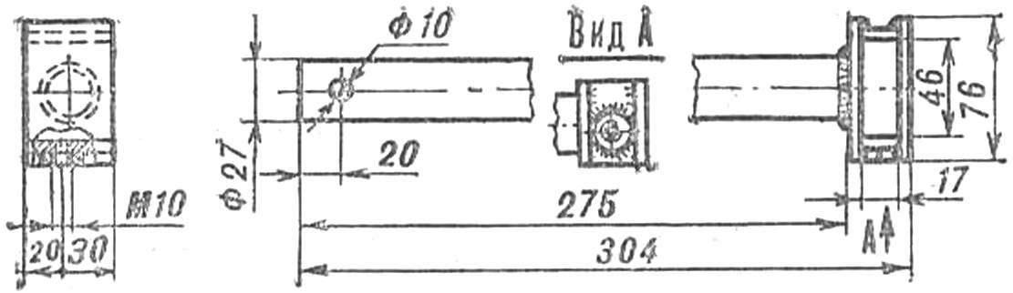 Рис. 17. Кронштейн навески дополнительного сельхозорудия (самодельный вариант).