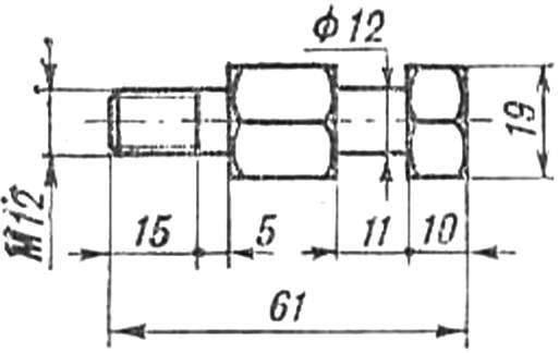 Fig. 7. Shaped bolt.