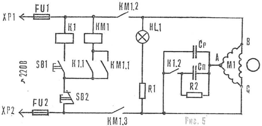 схема пуска 3х фазного двигателя в однофазную сеть