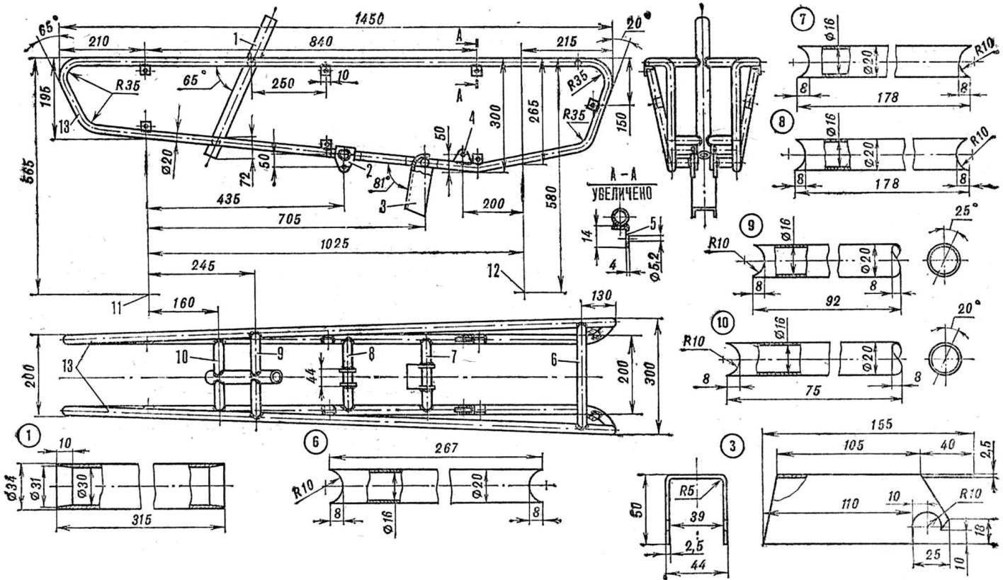 Р и с. 2. Рама-багажник