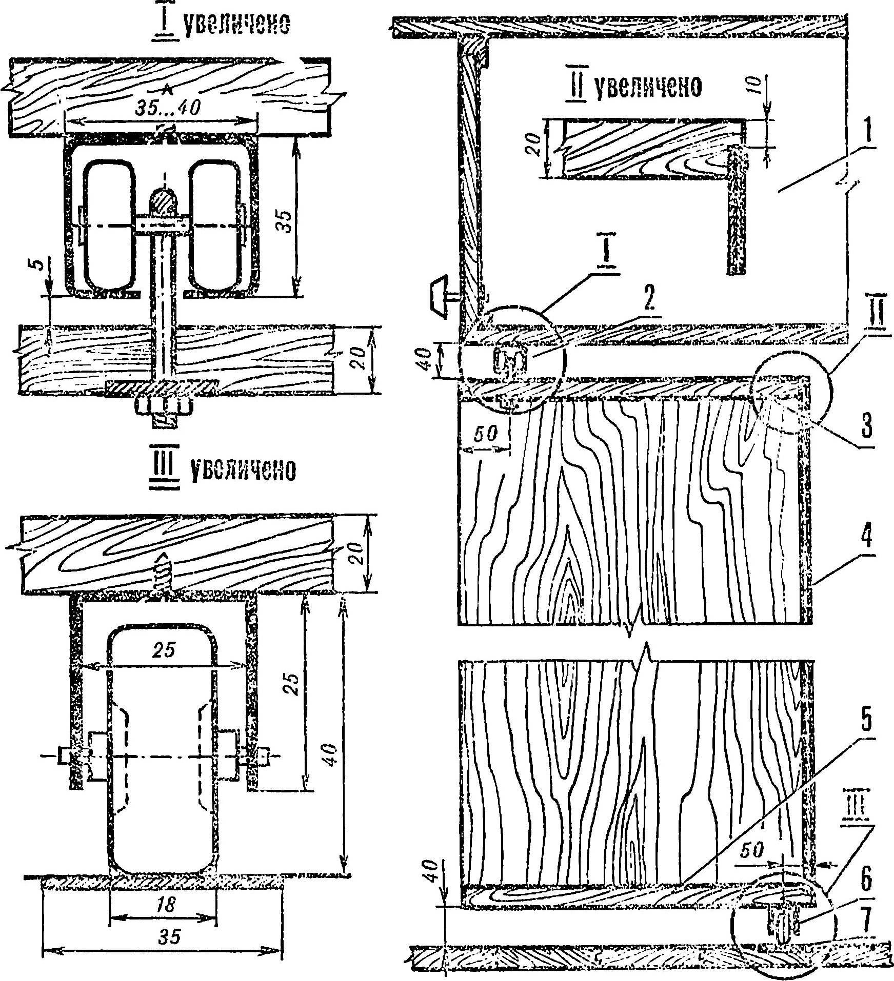 Рис. 2. Схема расположения опорных узлов передвижного шкафа.