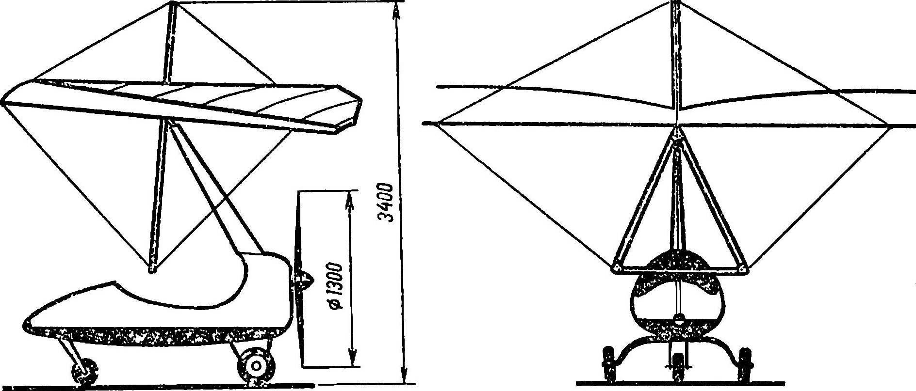 Рис. 3. Мотодельтаплан Т-4 ОКБ имени О. К. Антонова — классический аппарат с балочной мототележкой.