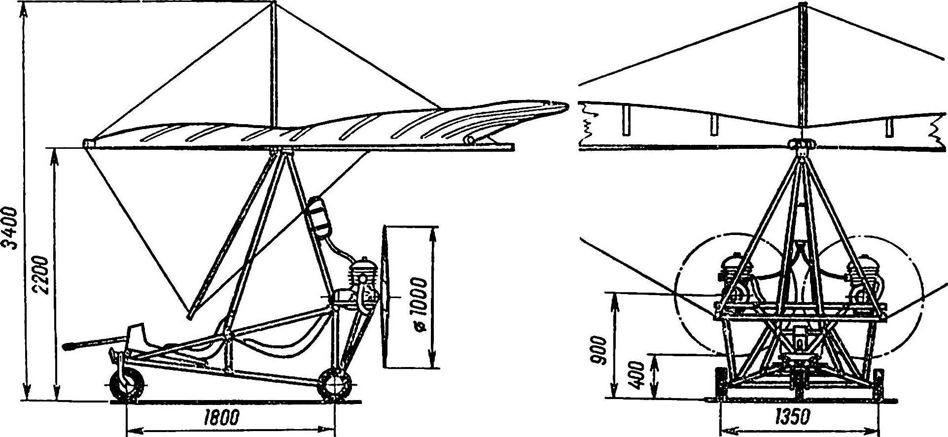 Рис. 6. Двухместный экспериментальный мотодельтаплан с ферменной мототележкой «Поиск-03», созданный в СКБ МИИГА.